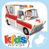Karl und sein Krankenwagen - Kleiner Junge