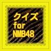 クイズ for  NMB48