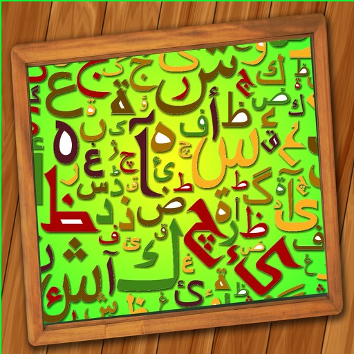 Learn and Teach to Write Arabic Through Pictures