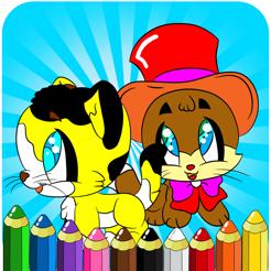 Boyama Pisi Kedi Oyunlari Cizim Cocuk Boyama Okul Oncesi Toddler