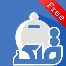 Ghollak Free ( نسخه رایگان قلک ، مدیریت مالی )