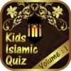 Musulmán Niños Islámico Examen Vol: 1