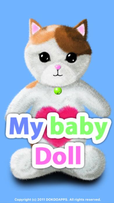 私の赤ちゃん 人形(メイ)のおすすめ画像2