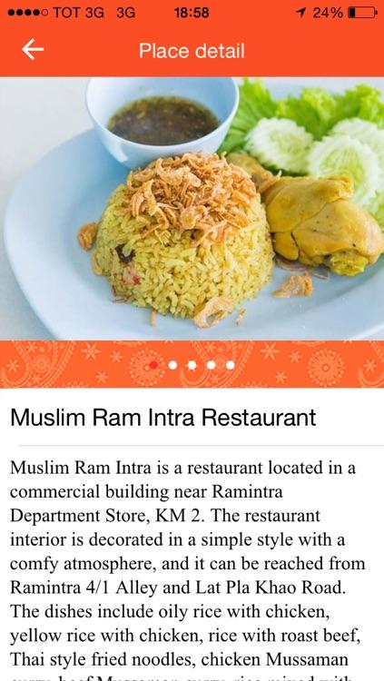 Indian Food in Thailand screenshot-4