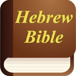 Hebrew Holy Bible  Jewish Audio Bible on the App Store