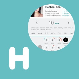 Hello Office Employee Work Schedule & Attendance Tracker – Record Weekly Timesheet And Working Hours With Ease