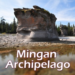 Mingan Archipelago National Park Travel Guide