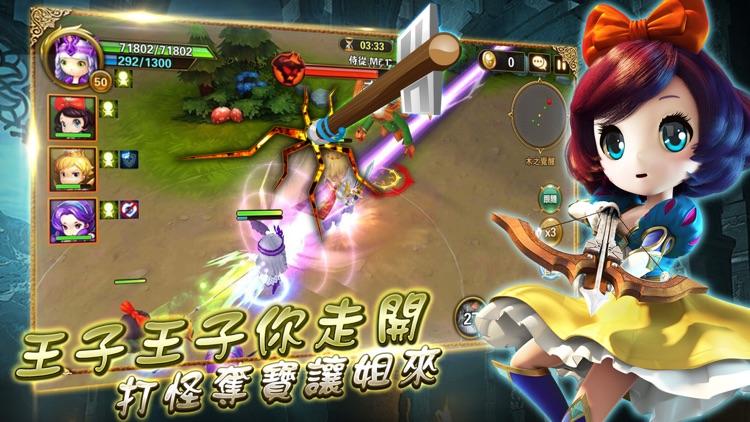 有殺氣童話 screenshot-4