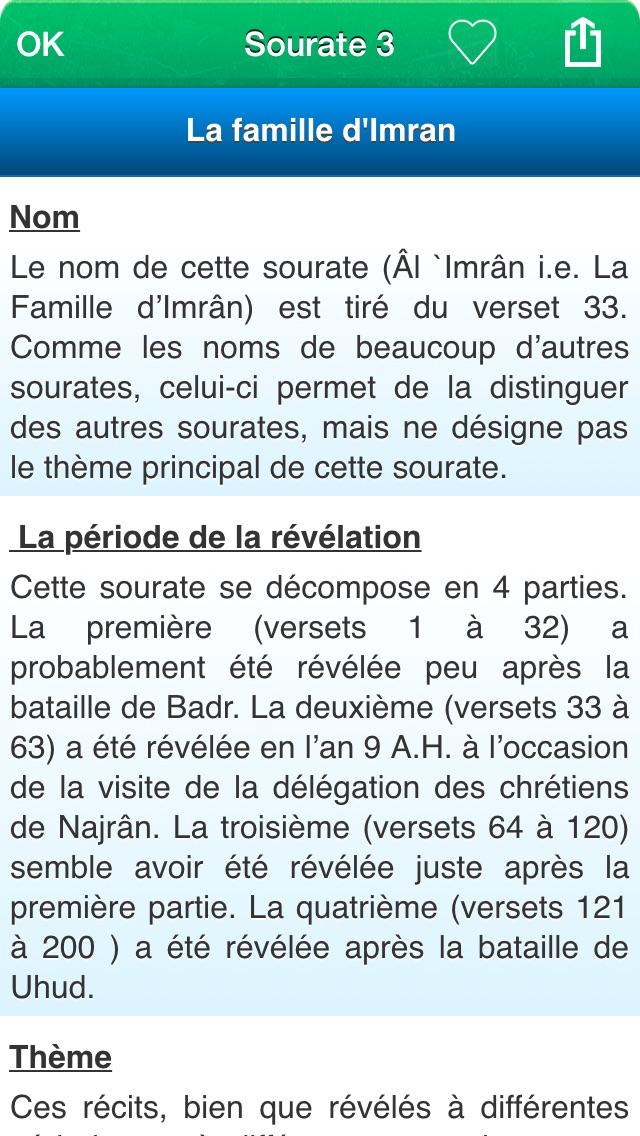 tafsir coran en arabe gratuit mp3