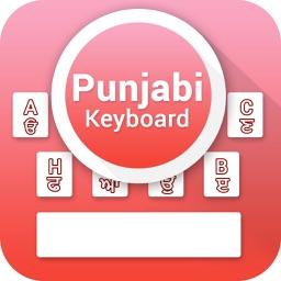 Punjabi Keyboard - Punjabi Input Keyboard