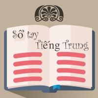 Codes for Sổ tay Tiếng Trung - Hán từ, ngữ pháp, thành ngữ thông dụng hàng ngày Hack