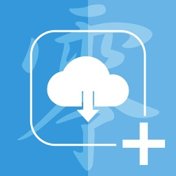 Cloud App Icon Creator – Create [0MB] icon for the homescreen. –