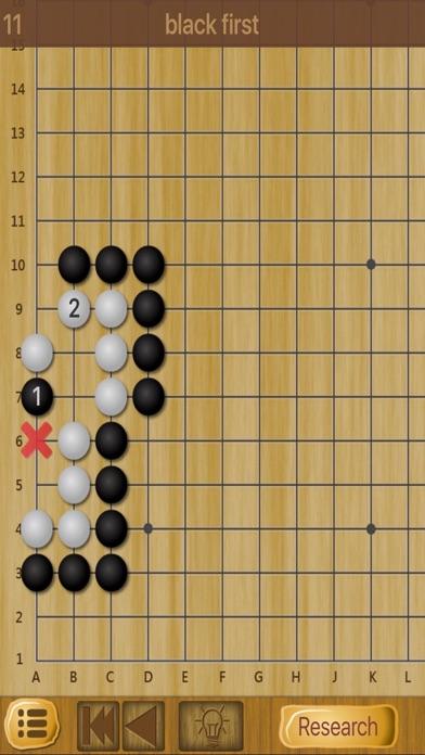囲碁 - 詰め碁演習のおすすめ画像2