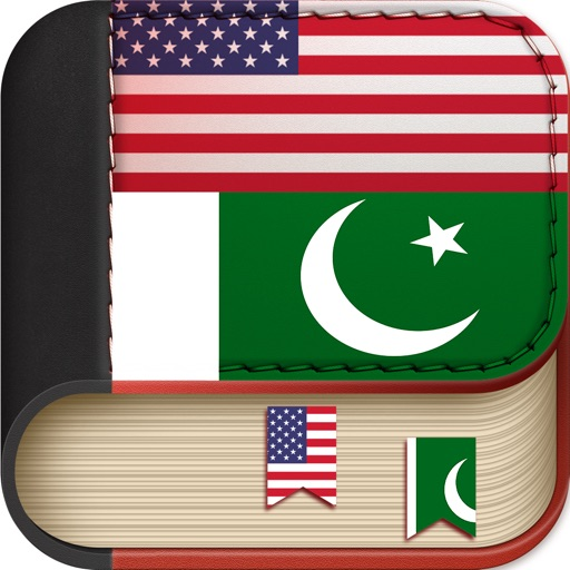 Offline Urdu to English Language Dictionary Icon