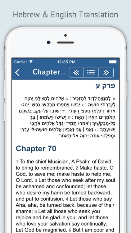 Tehilim תהלים Tehillim Psalms