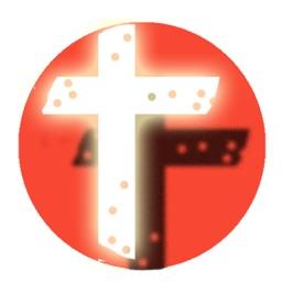 Bible Memory Verse: AbideInME
