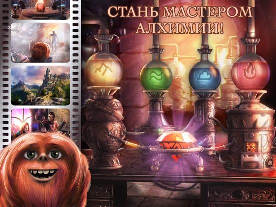 Скачать игру Alchemic Maze
