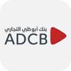 ADCB Mobile Token