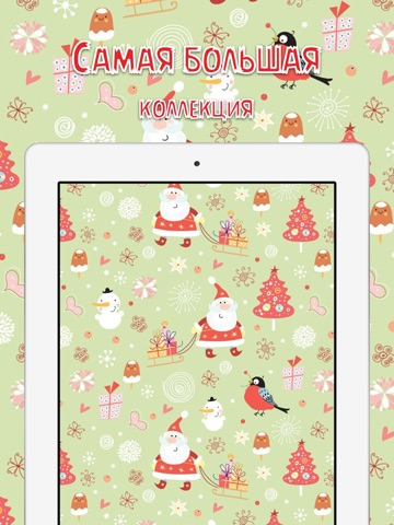 screenshot 2 for new year and christmas wallpapers for iphone and ipad backgrounds and