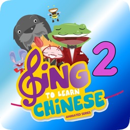 Sing to Learn Chinese Animated Series 2