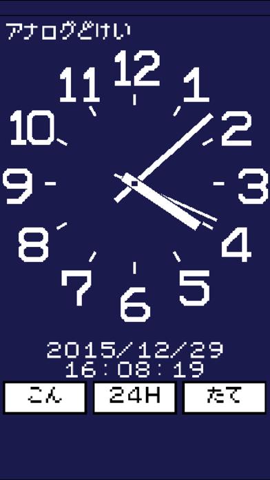 アナログ時計のおすすめ画像5