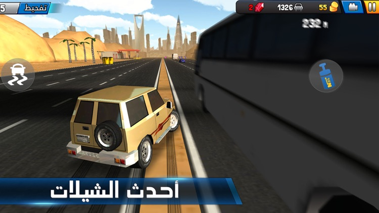 شارع الموت - Death Road screenshot-3