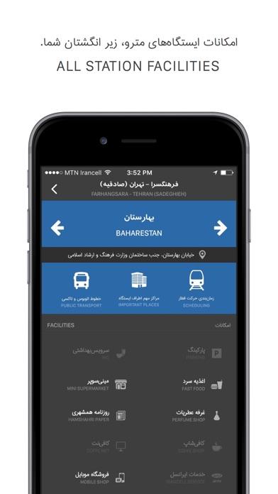 Tehran Metro By Fardad Co Preview 1