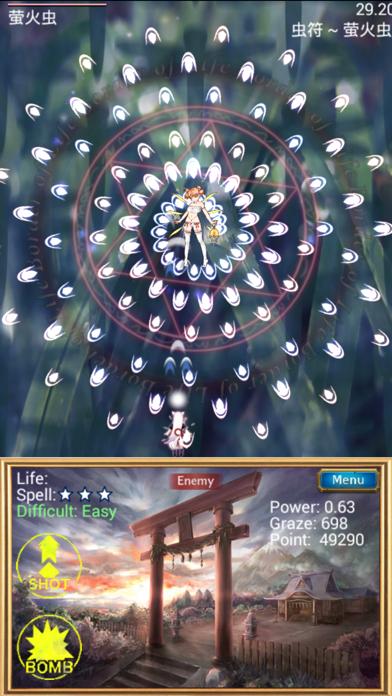 Orient Fantastic Dream screenshot four