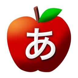 ひらがなとカタカナ。「幼児子供向きのアルファベットのフラッシュカード」Japanese Alphabets Flashcards