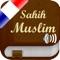 Sahih Muslim : Hadith Audio MP3 en Arabe et Texte en Français