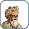 Омар Хайям - самое большое собрание рубайят