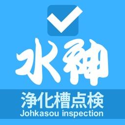 シートシャッター門番点検 By Komatsuelectric Industry Co Ltd