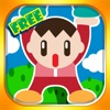 Stack Up ! Buddy Tower Free ~ Invincible Skyhigh Chum Stacker