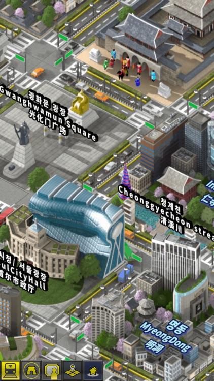 City Tour - Seoul Castle <서울 도성 여행> screenshot-0
