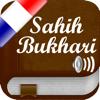 Sahih Al-Bukhari Audio mp3 en Français et en Arabe, +7500 Hadiths et Citations du Coran - صحيح البخاري - ISLAMOBILE