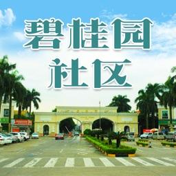 北滘碧桂园