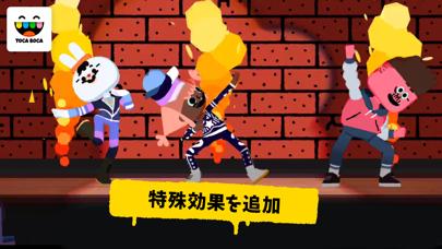 Toca Dance Freeのおすすめ画像4