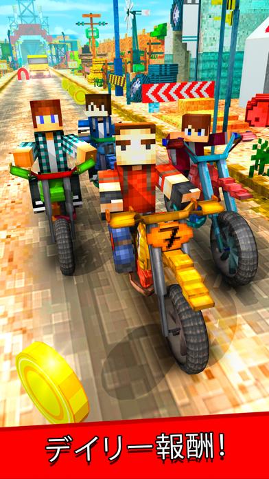 バイクレース 3D 単車 レーシング ゲーム 子供のおすすめ画像2