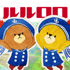 Activities of TINY TWIN BEARS ~Looking for LULULOLO~