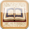 Al Quran MP3 - Quran Reading-Tafseer-Meaning