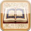 Al Quran MP3 - Quran Reading-Tafseer-Meaning