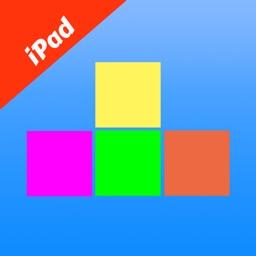 BlocksEnjoy for iPad