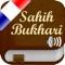 Cette application vous donne la possibilité de lire et d'écouter l'un des plus grands recueils de hadiths sur votre appareil