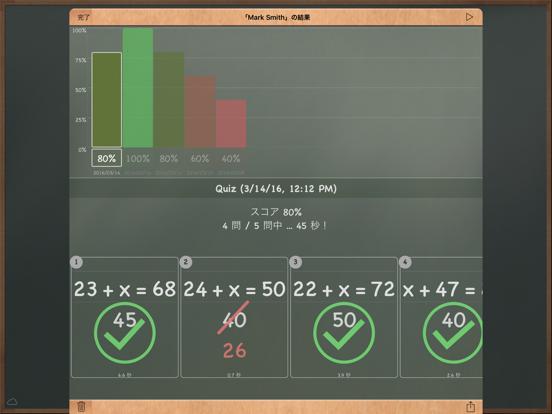 MathBoardのおすすめ画像3