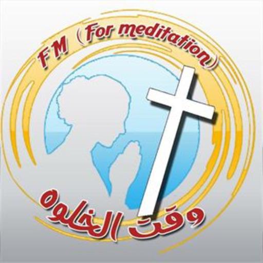 Copt4G FM وقت الخلوه