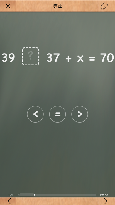MathBoardのおすすめ画像5