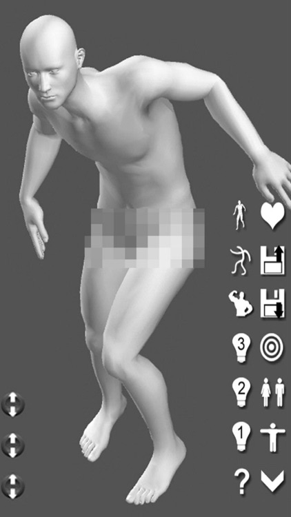Pose Tool 3D screenshot-1