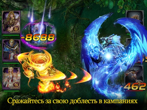 Скачать Demon Slayer - Pусский