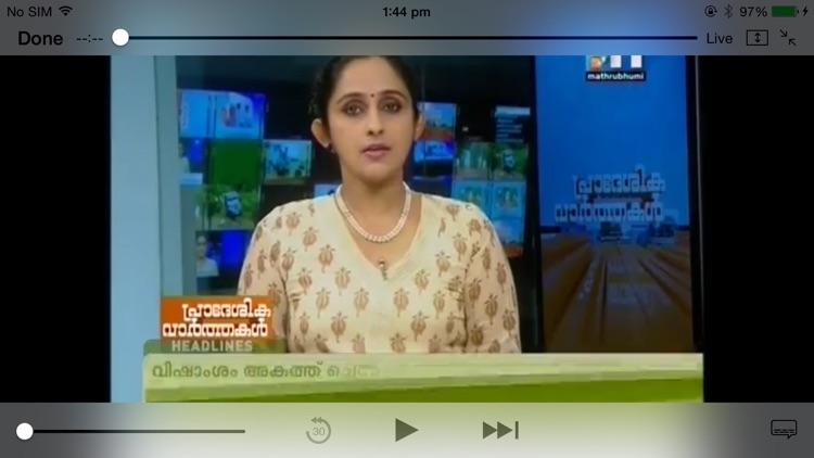 Mathrubhumi screenshot-4