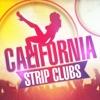 California Strip Clubs